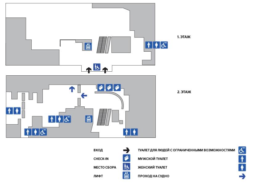 Схема терминала »